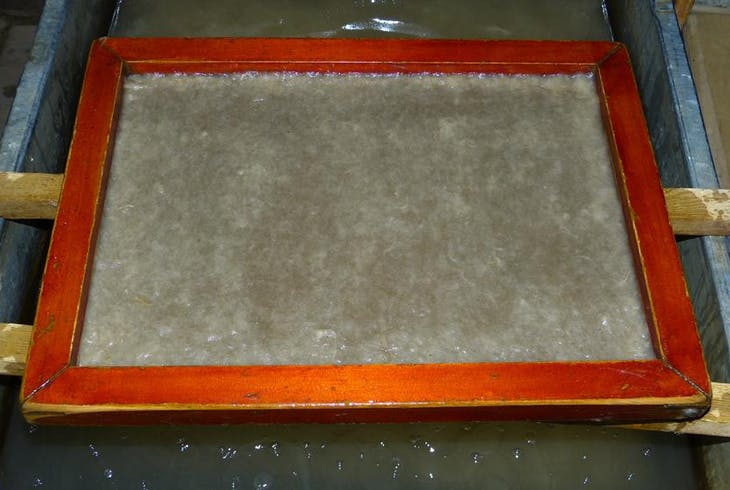 0_new Papermaking