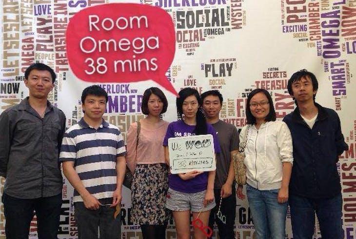 Omescape SF Omega