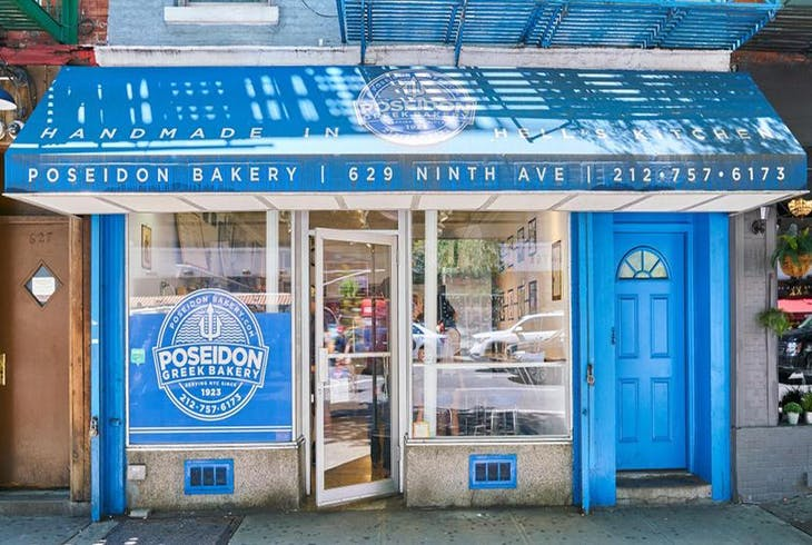 Sugartooth Tours NYC Hells Kitchen Dessert Tour