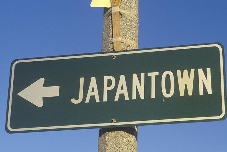 Sf Japantown