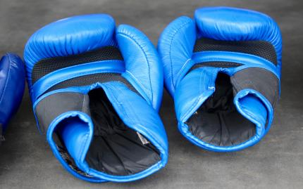 Boxing - Trial Class (Disabled previously TC 6/30/19)