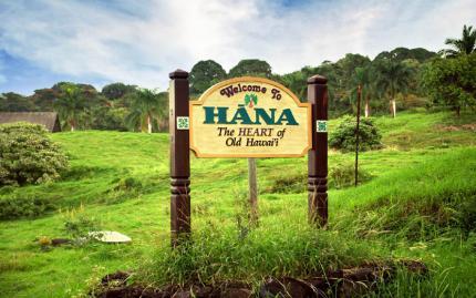 0_new Hana Coast