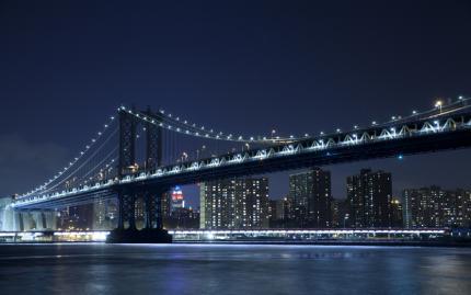 Harbor Lights Night Cruise