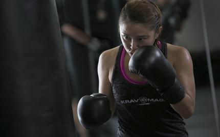 Krav Maga Unyted Combat Self Defense