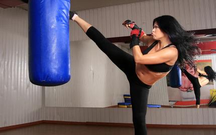 Kickboxing for Women - Trial Class